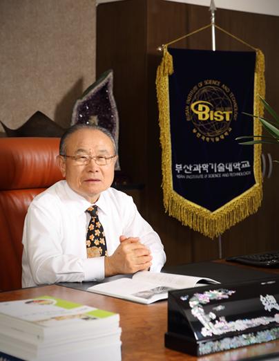 부산과학기술대학교 총장 강기성